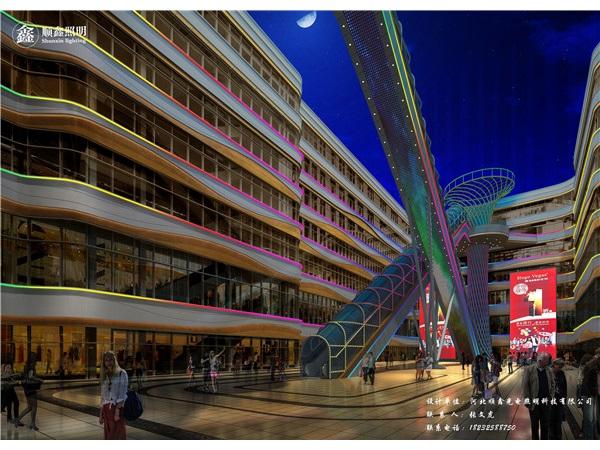 北京恒大城市广场项目亮化设计方案