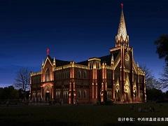 迁安市基督教堂亮化设计方案